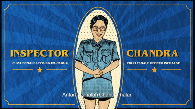 Chandramalar, The Woman of Steel - My Story