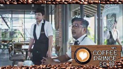 My Coffee Prince [Ep19]