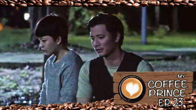 My Coffee Prince [Ep23]