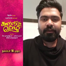 Simbu Talks About Kaatrin Mozhi