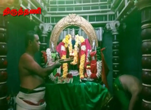 Thaipusam 2019 Celebration at Thiruthani Murugan Temple