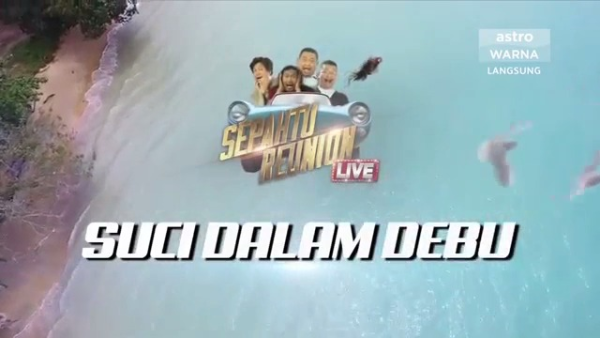 Sepahtu Reunion Live 2017 [Ep2] - Part 1